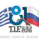 Более сотни российских компаний будут участвовать в 81-й Международной выставке в Салониках